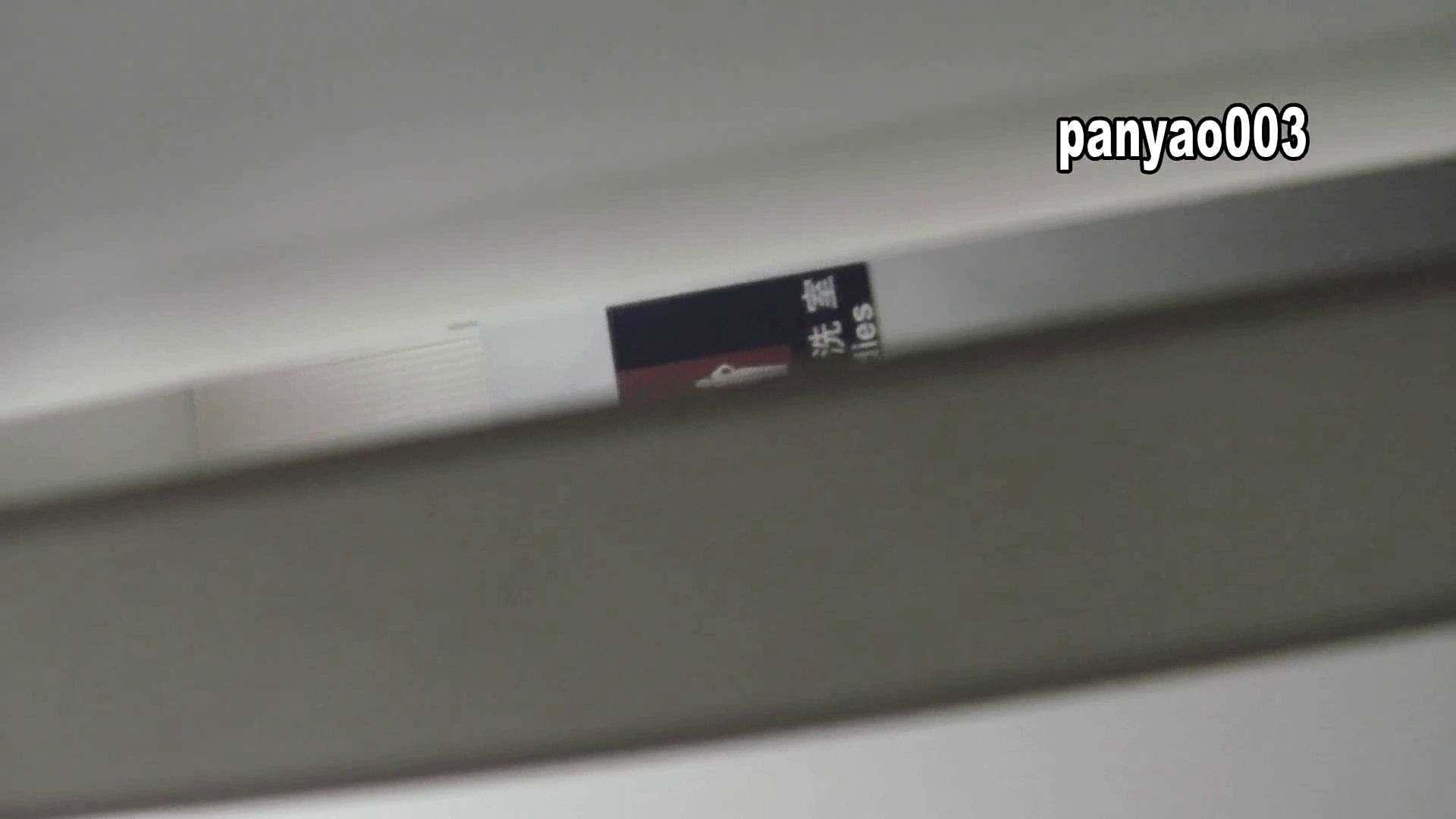 日本成人用品展览会。vol.03 ミリミリミリィ 潜入突撃 | 着替え  79pic 73