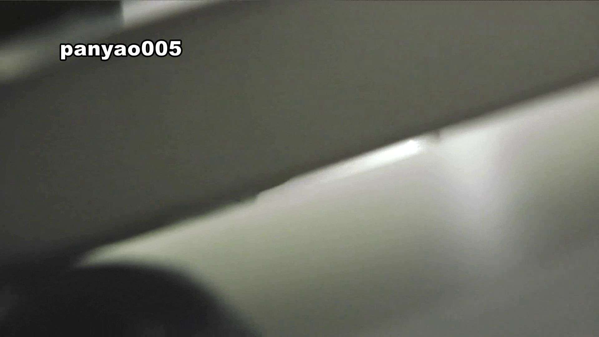 日本成人用品展览会。vol.05 そんな格好で… 潜入突撃 | 着替え  96pic 10