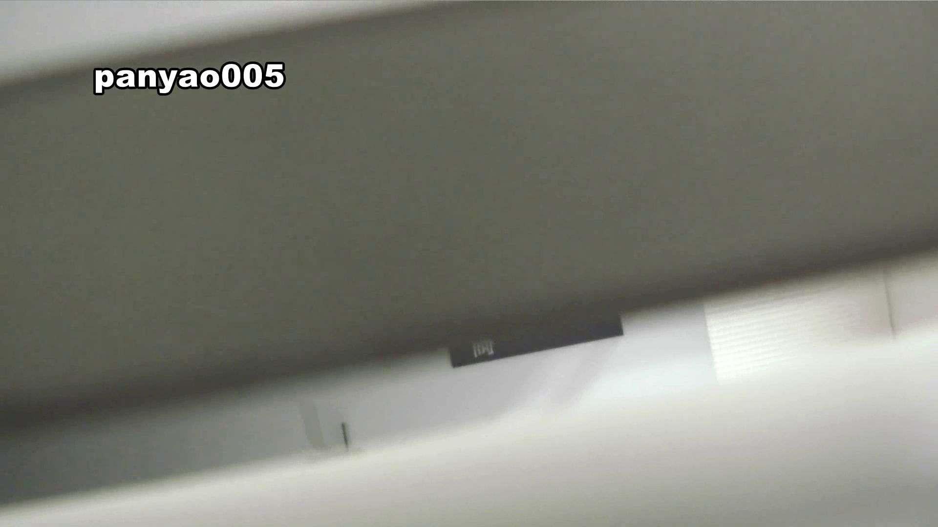 日本成人用品展览会。vol.05 そんな格好で… 潜入突撃 | 着替え  96pic 25