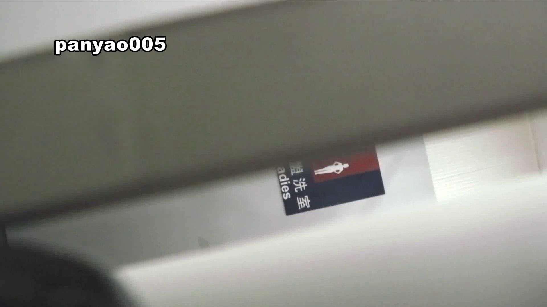 日本成人用品展览会。vol.05 そんな格好で… 潜入突撃  96pic 30