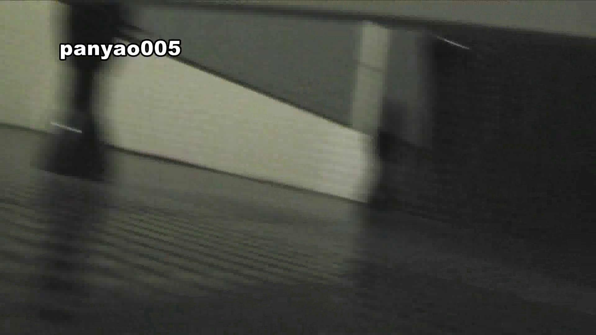 日本成人用品展览会。vol.05 そんな格好で… 潜入突撃 | 着替え  96pic 46
