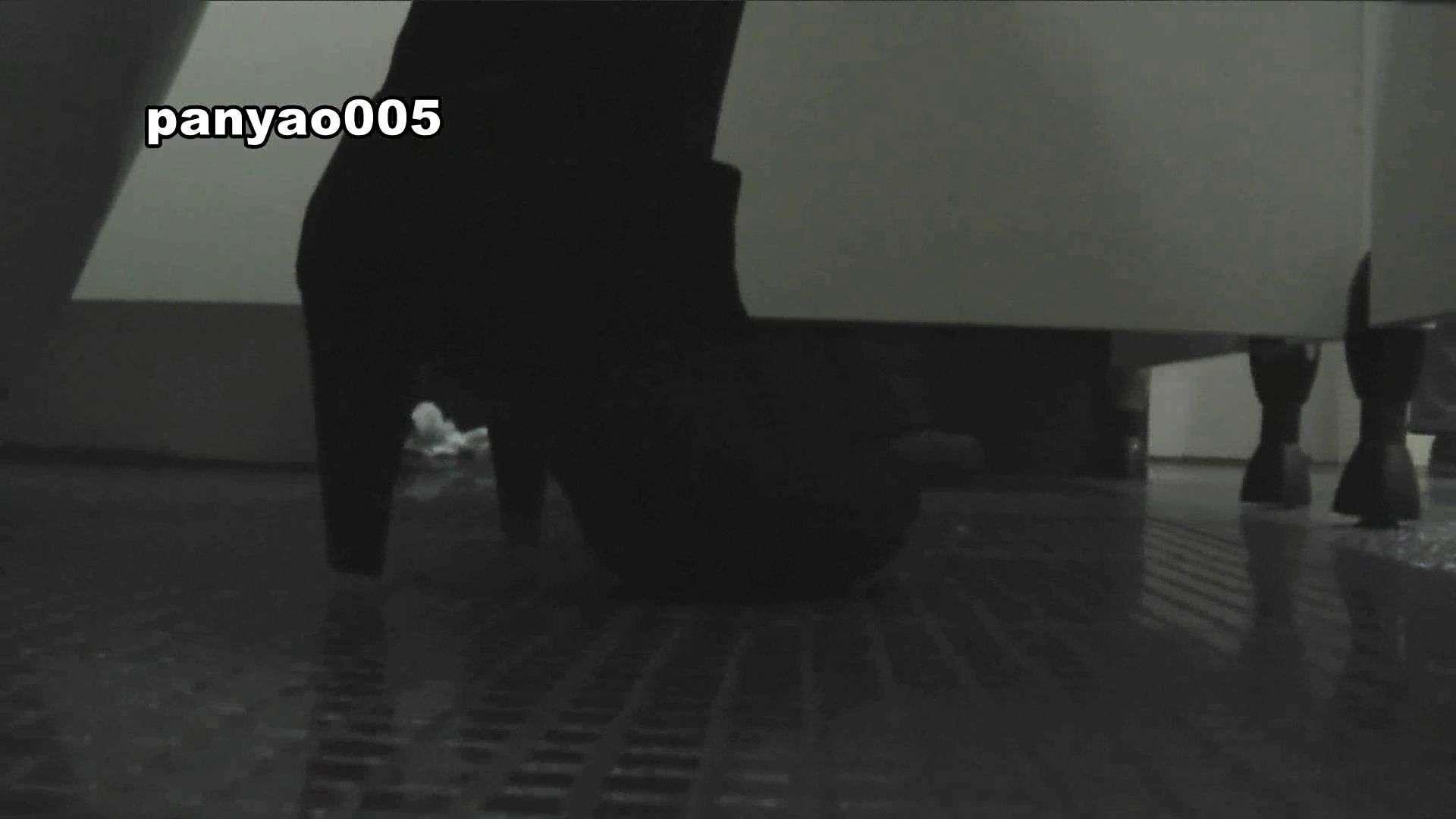 日本成人用品展览会。vol.05 そんな格好で… 潜入突撃 | 着替え  96pic 49