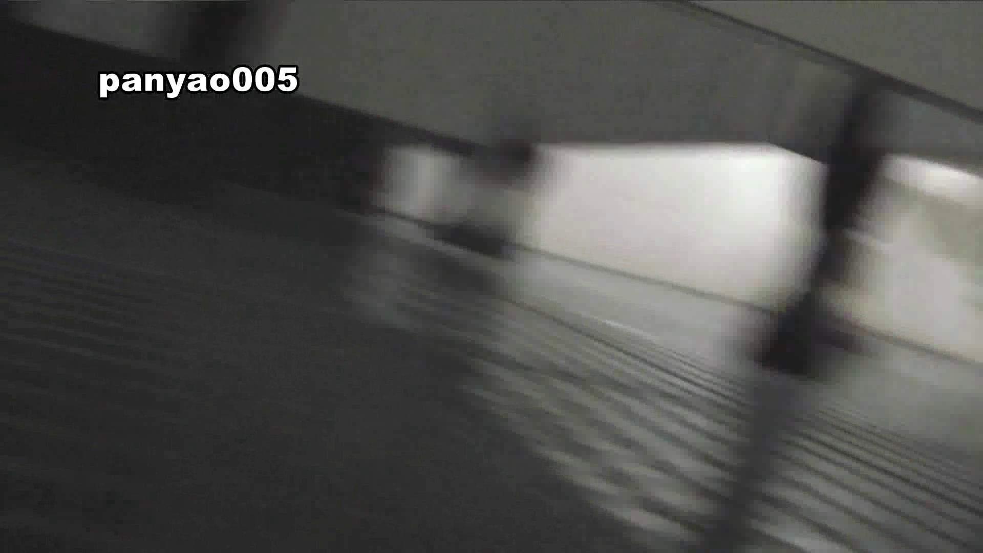 日本成人用品展览会。vol.05 そんな格好で… 美しいOLの裸体 ぱこり動画紹介 96pic 59