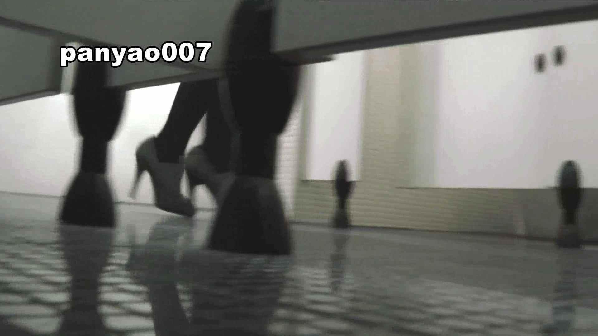 日本成人用品展览会。vol.07 照射実験 美しいOLの裸体 | 着替え  97pic 52