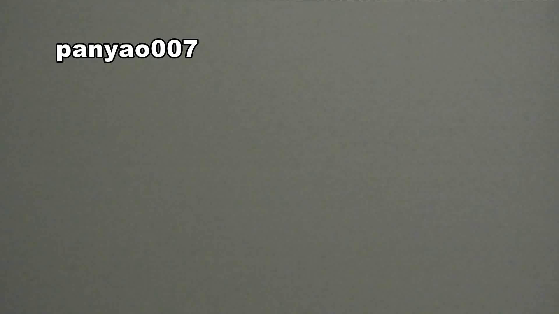 日本成人用品展览会。vol.07 照射実験 潜入突撃 オメコ無修正動画無料 97pic 59
