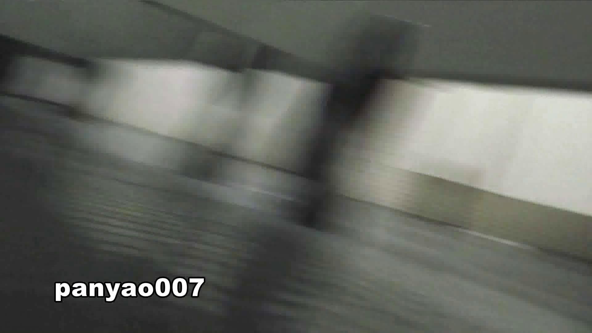 日本成人用品展览会。vol.07 照射実験 潜入突撃 オメコ無修正動画無料 97pic 68