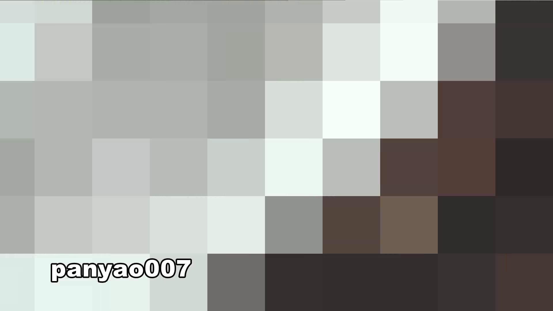 日本成人用品展览会。vol.07 照射実験 美しいOLの裸体  97pic 72