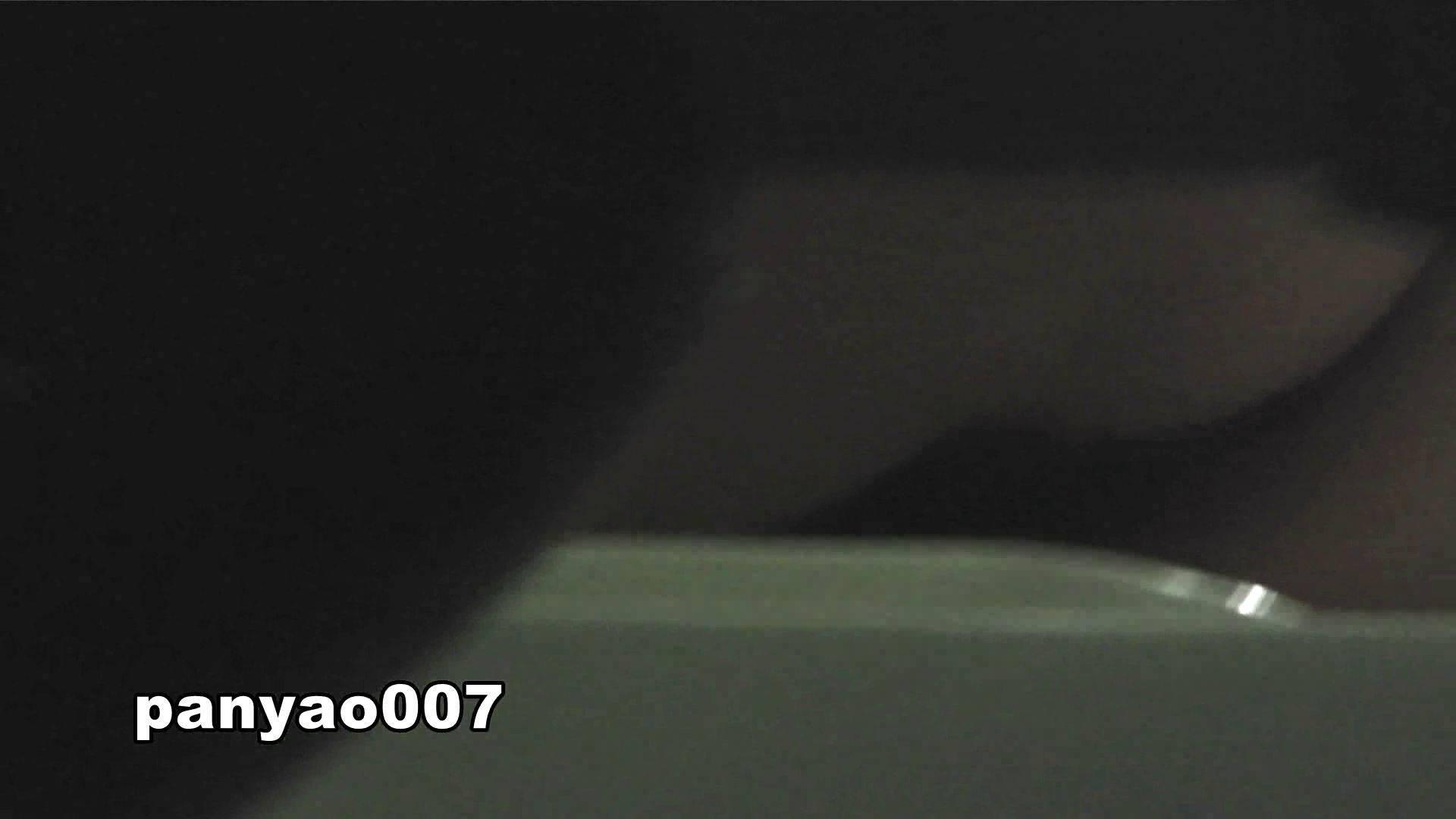 日本成人用品展览会。vol.07 照射実験 美しいOLの裸体  97pic 75