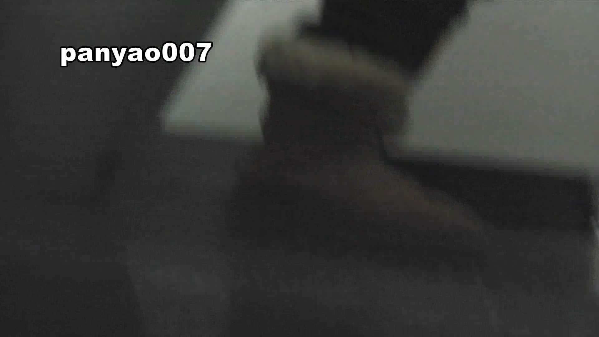 日本成人用品展览会。vol.07 照射実験 潜入突撃 オメコ無修正動画無料 97pic 83