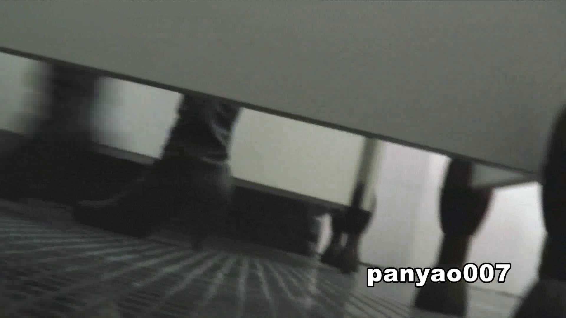日本成人用品展览会。vol.07 照射実験 潜入突撃 オメコ無修正動画無料 97pic 89
