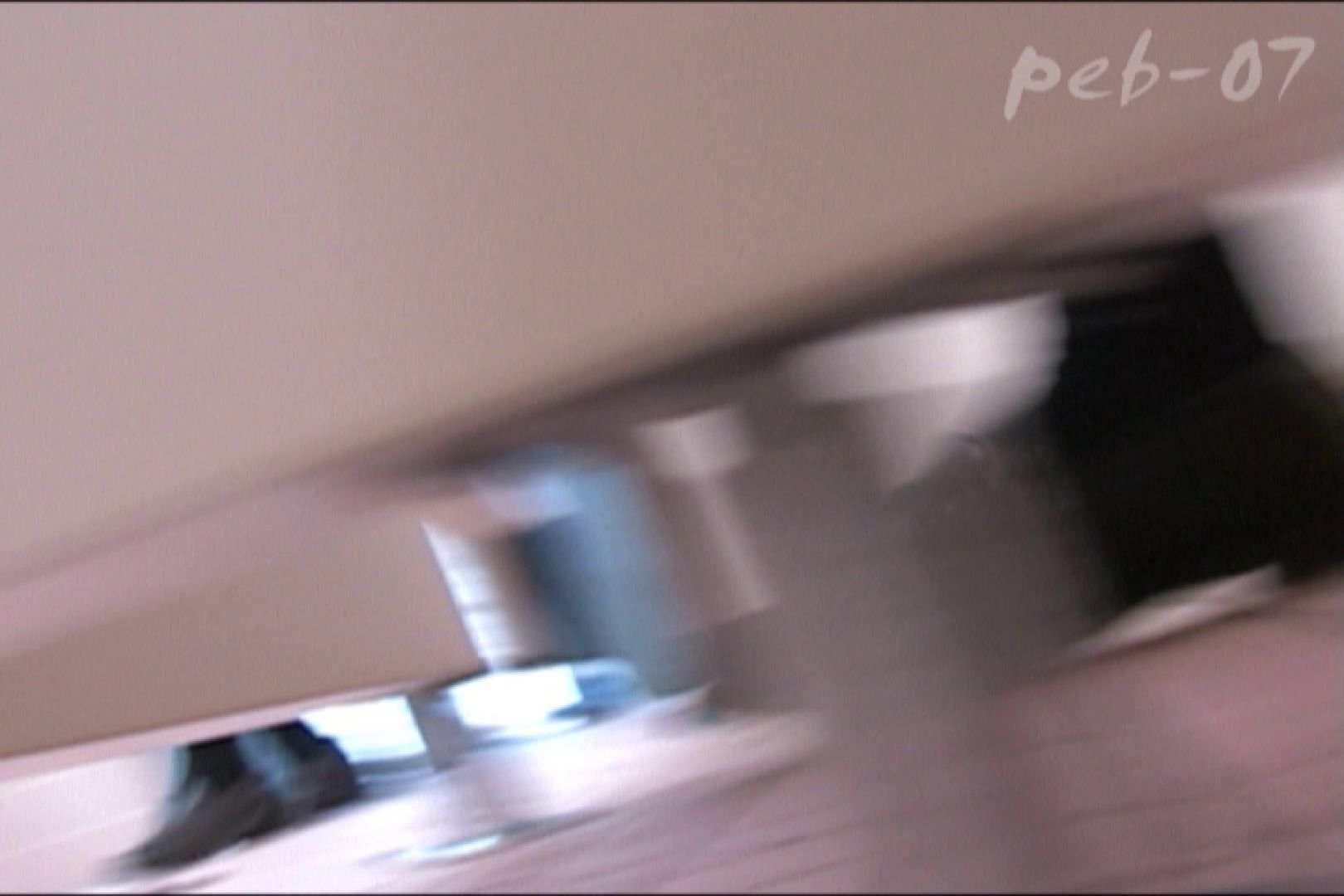 期間限定 マンコ丸見え!体育館潜入撮File007 潜入突撃 ワレメ動画紹介 101pic 92
