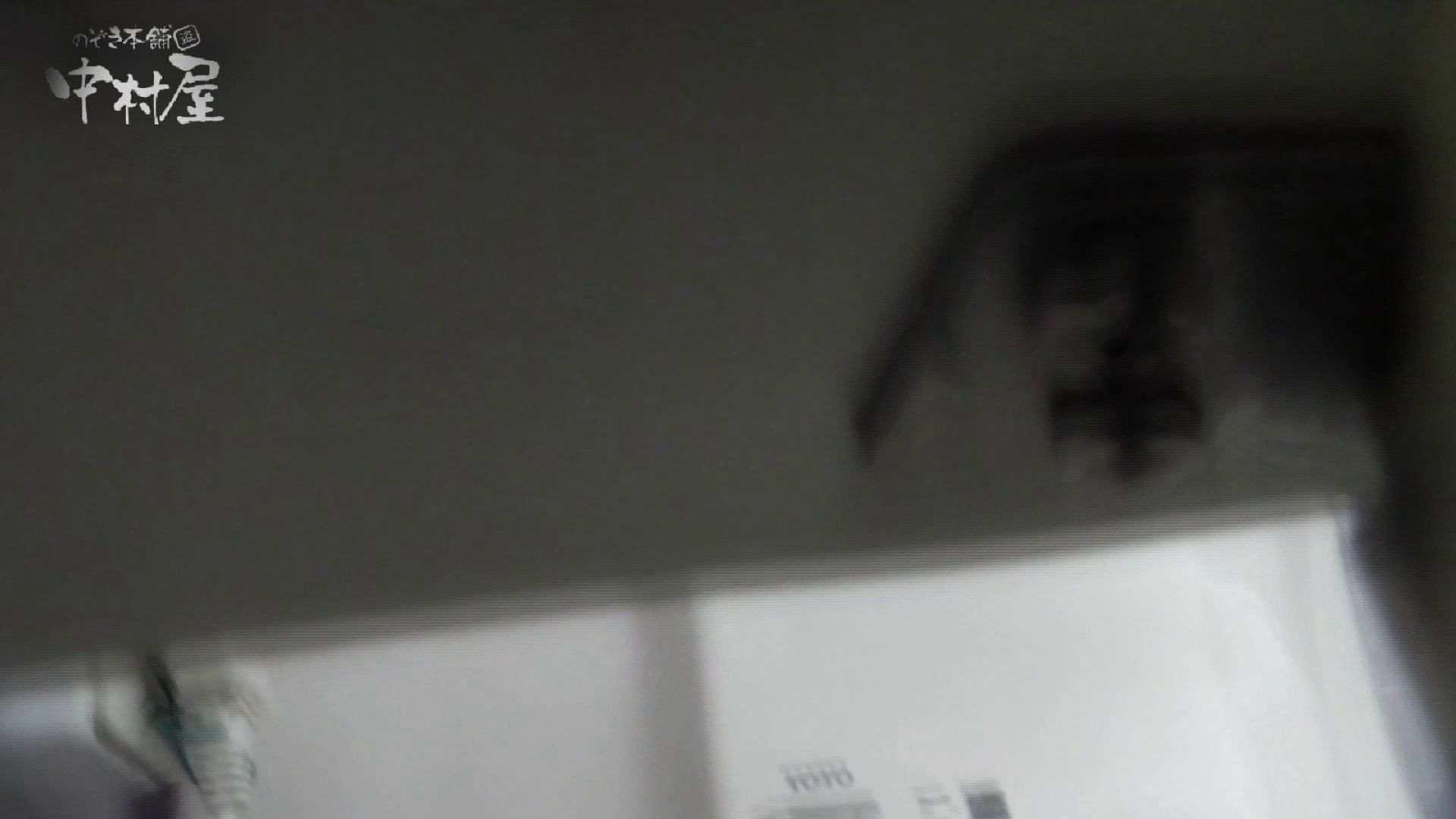 ▲期間限定D▲第三体育館潜入撮File035 アングル調整、場所変更!違った味の物が誕生 前編 女子トイレ潜入 すけべAV動画紹介 104pic 41