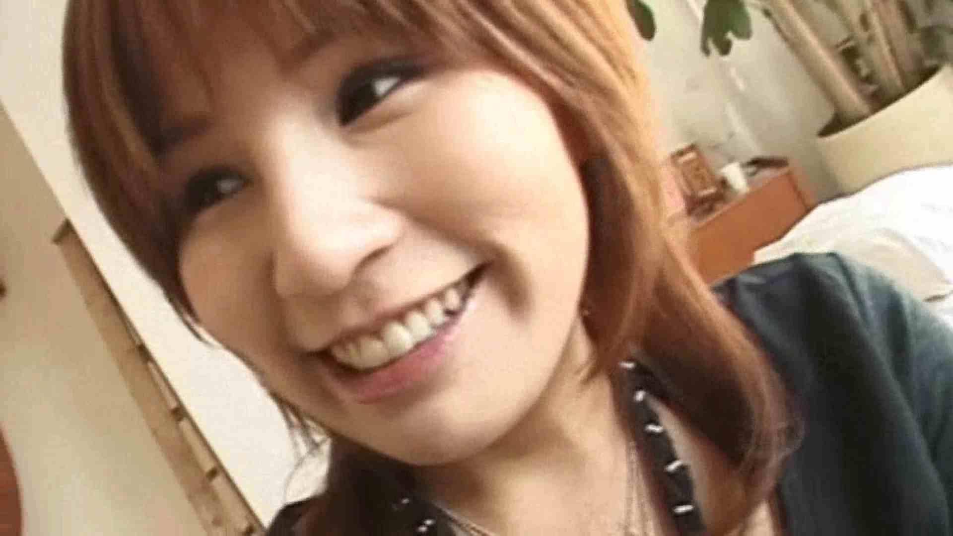 S級厳選美女ビッチガールVol.16 美女丸裸 AV動画キャプチャ 96pic 2
