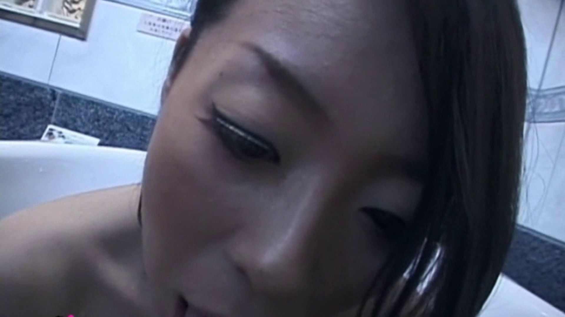 S級厳選美女ビッチガールVol.31 前編 美女丸裸 SEX無修正画像 93pic 77