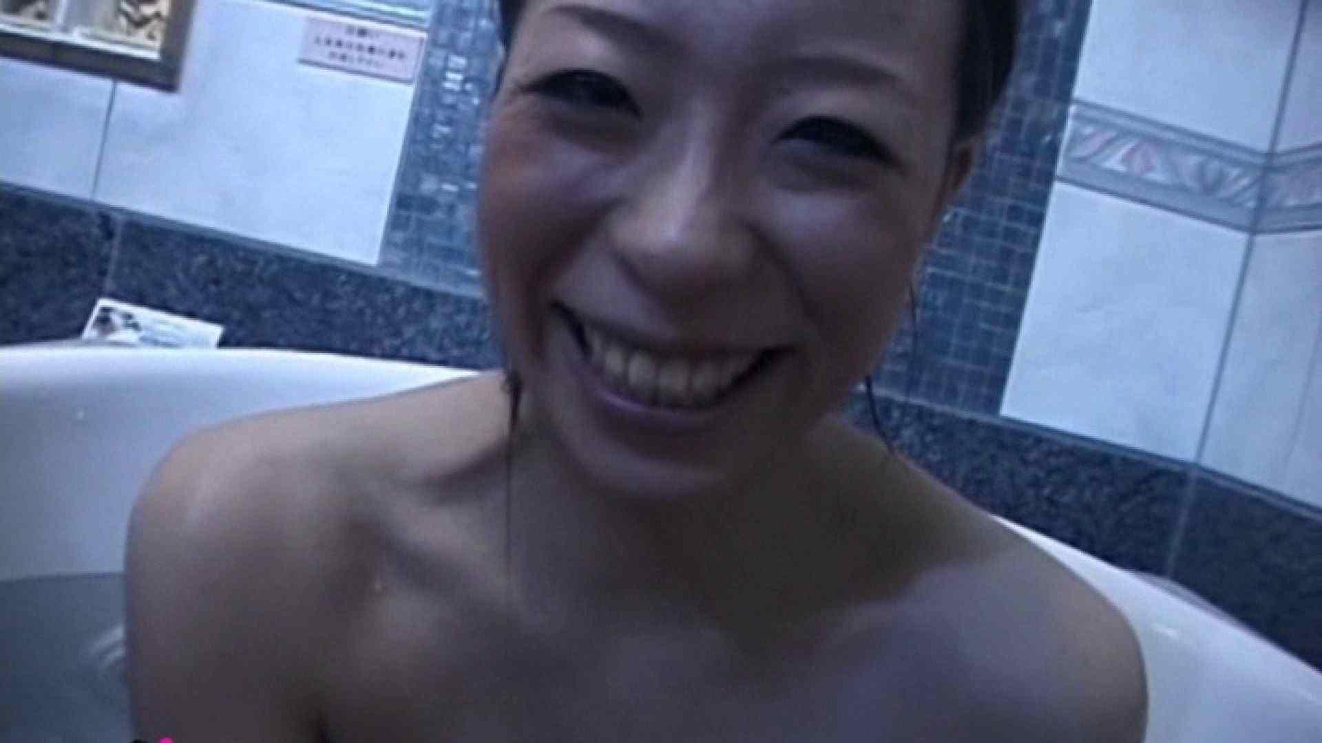 S級厳選美女ビッチガールVol.31 前編 美しいOLの裸体  93pic 78