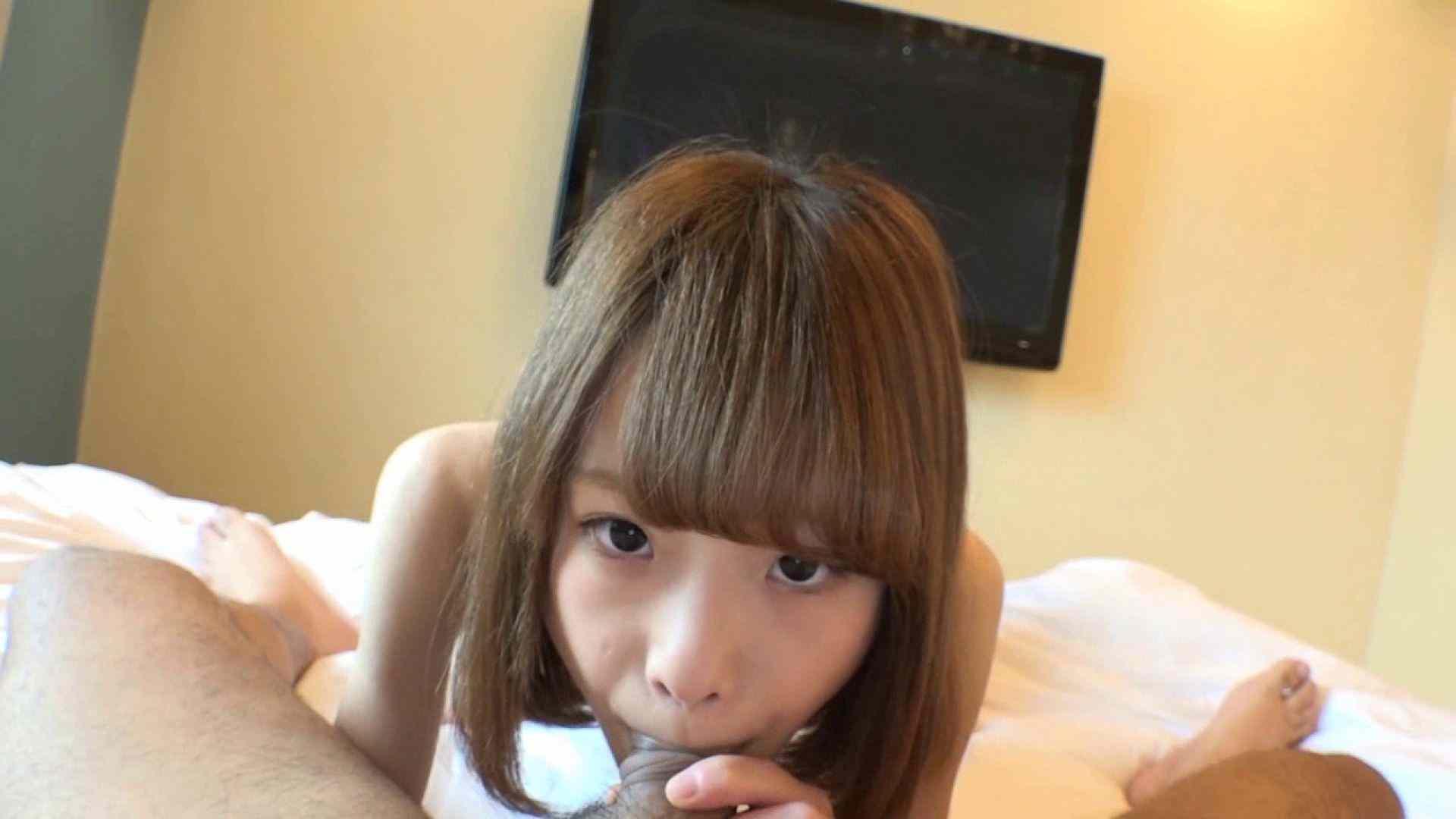 S級厳選美女ビッチガールVol.32 前編 現役ギャル 性交動画流出 99pic 22