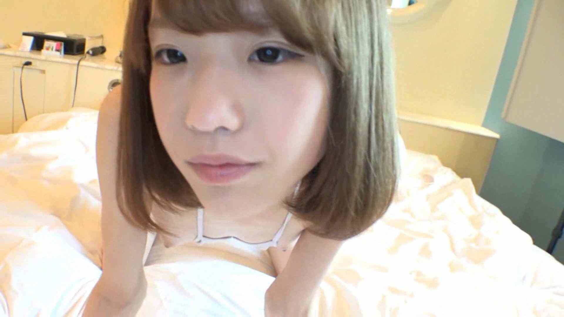 S級厳選美女ビッチガールVol.32 前編 美しいOLの裸体  99pic 85