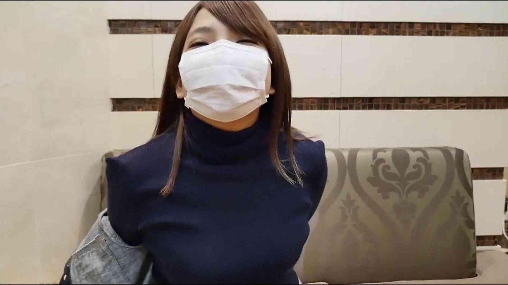 S級厳選美女ビッチガールVol.41 前編 モデル | 美女丸裸  99pic 31