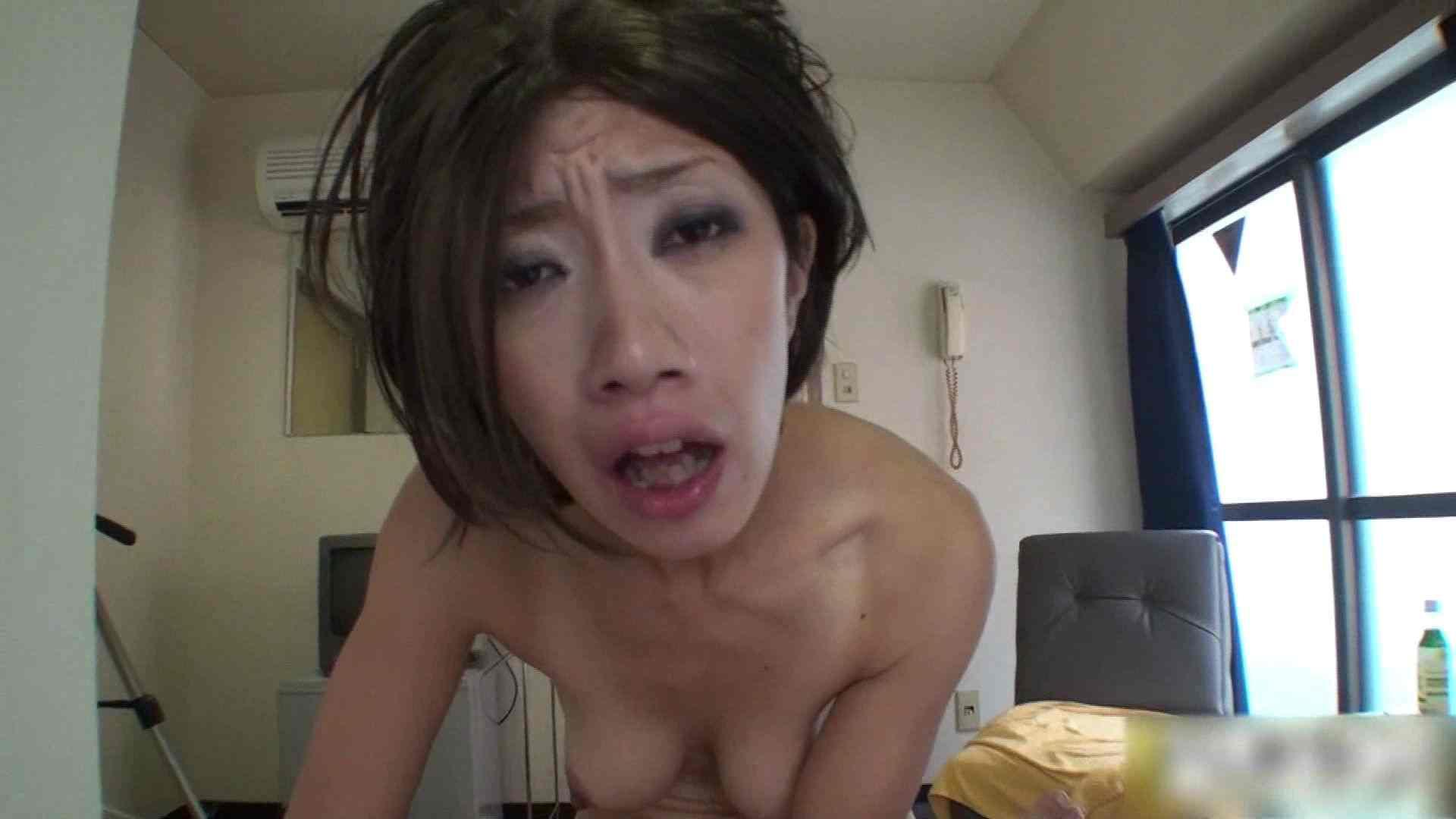 S級厳選美女ビッチガールVol.46 SEX映像 えろ無修正画像 89pic 84