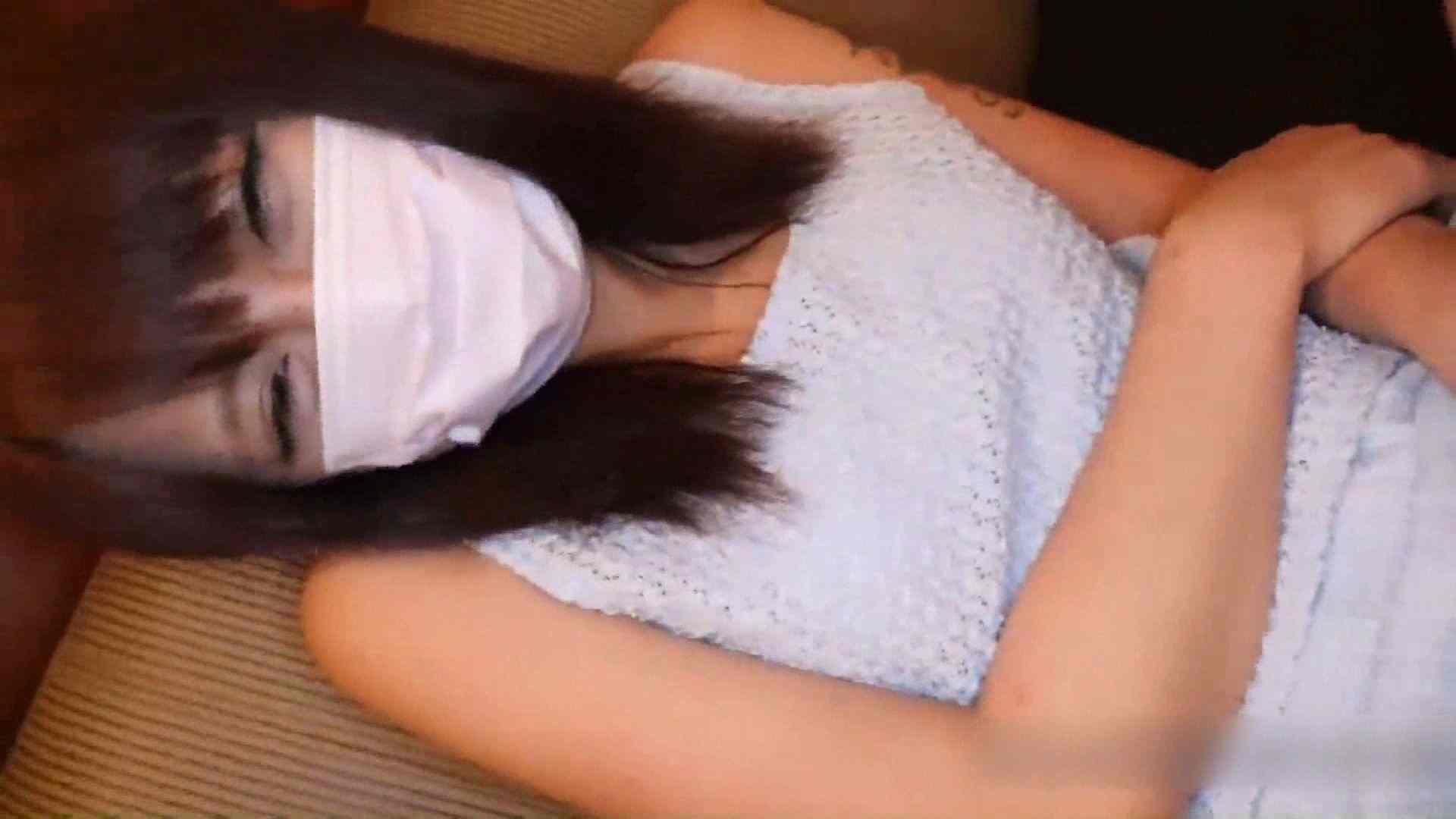ビッチガールの反逆 Vol.13 前編 美乳 | 美しいOLの裸体  97pic 41