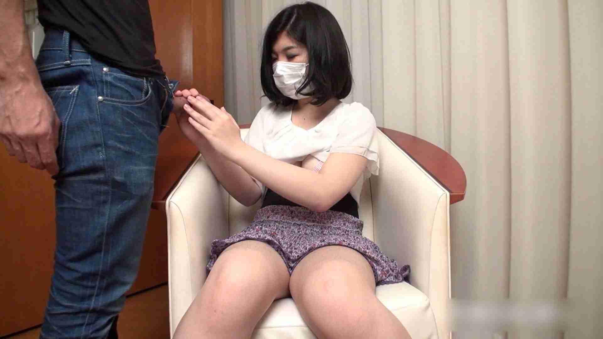ビッチガールの反逆 Vol.15 前編 シャワー ワレメ無修正動画無料 83pic 56