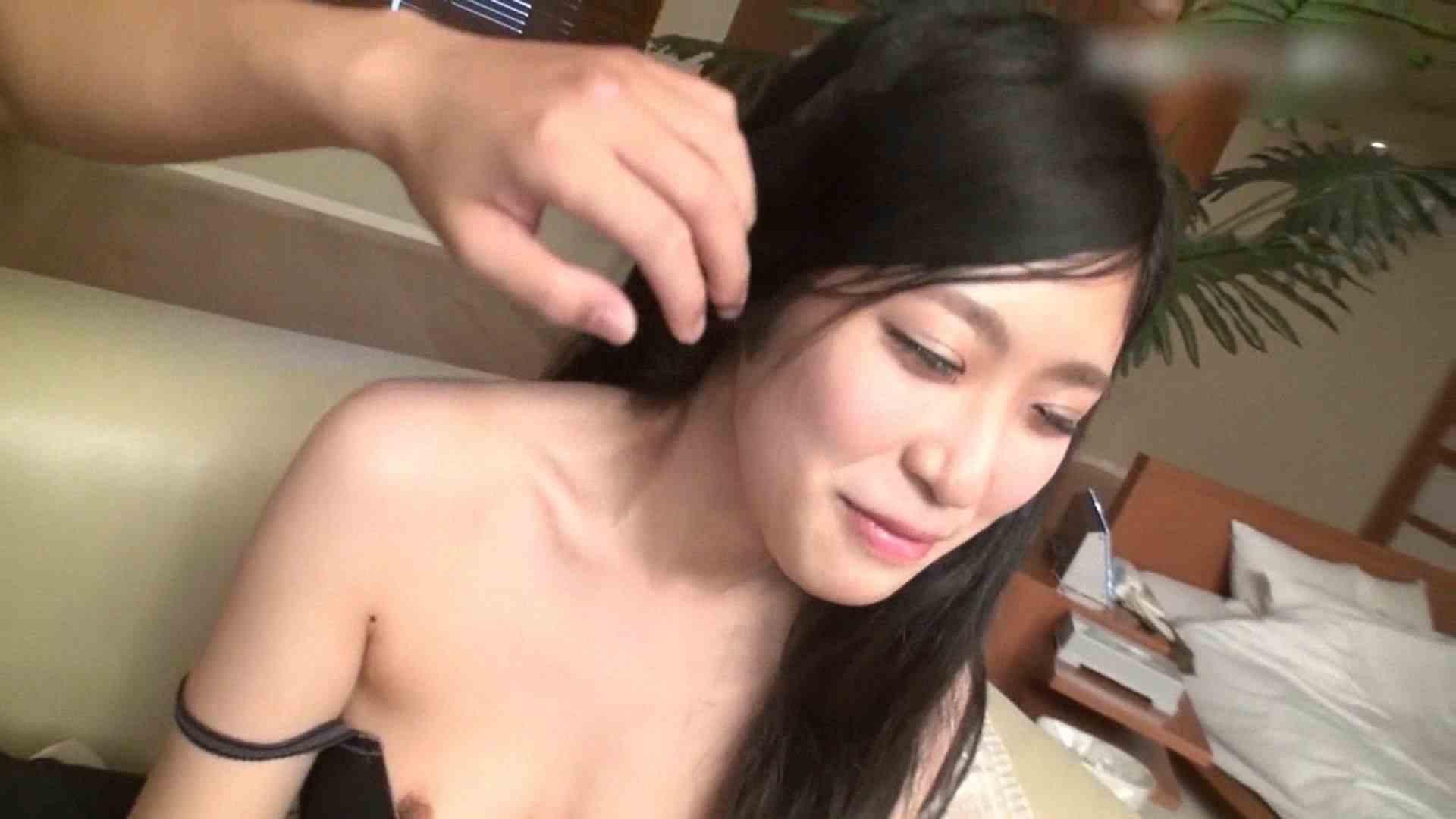 ビッチガールの反逆 Vol.17 前編 美しいOLの裸体 | 美少女丸裸  101pic 71