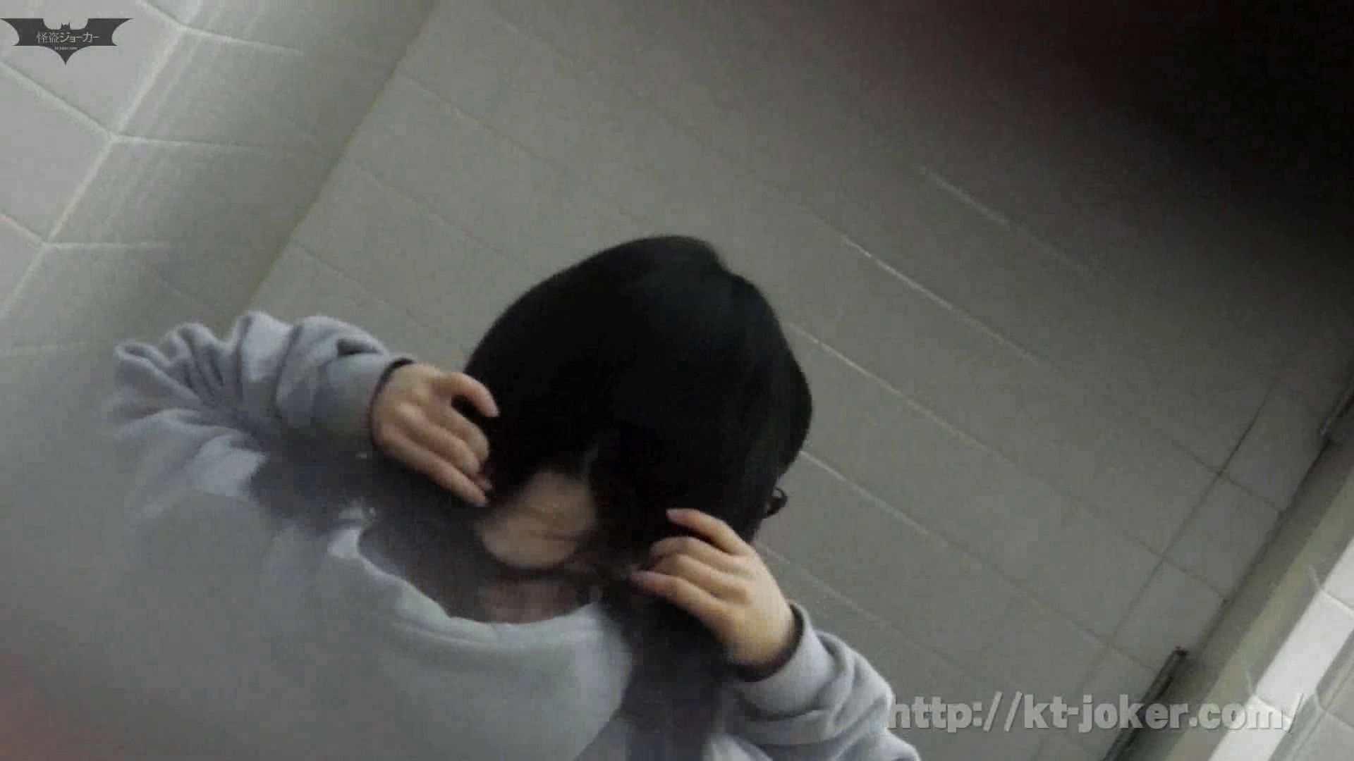 命がけ潜伏洗面所! vol.56 ピンチ!!「鏡の前で祈る女性」にばれる危機 美しいOLの裸体 われめAV動画紹介 105pic 83