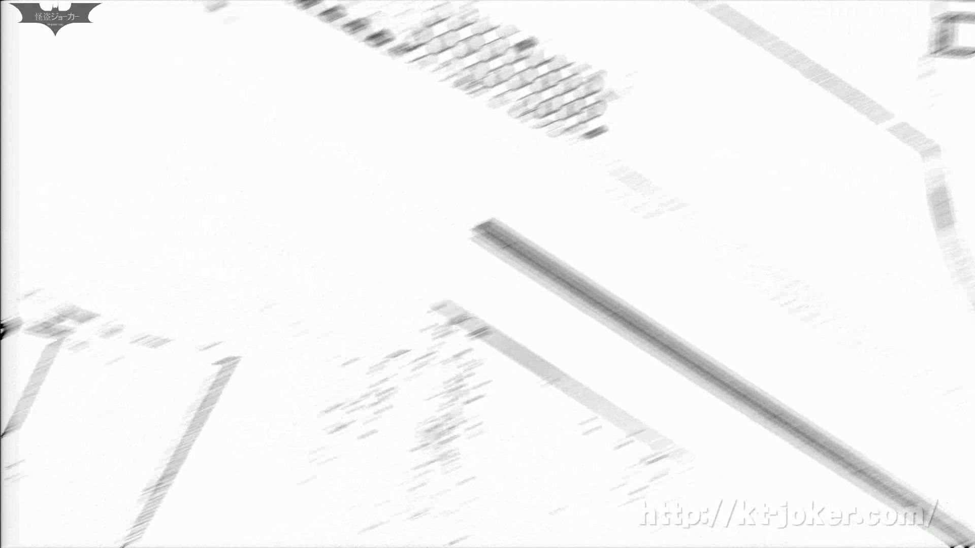 命がけ潜伏洗面所! vol.63 美しいOLの裸体 すけべAV動画紹介 83pic 77