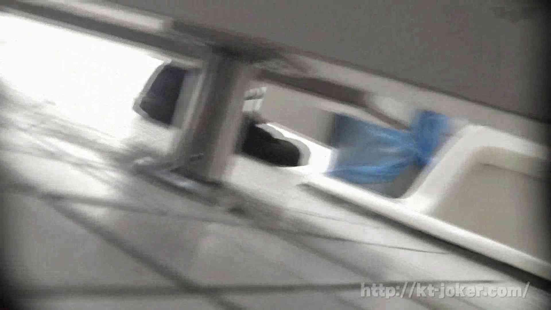 命がけ潜伏洗面所! vol.69 あのかわいい子がついフロント撮り実演 美しいOLの裸体 | プライベート  71pic 16