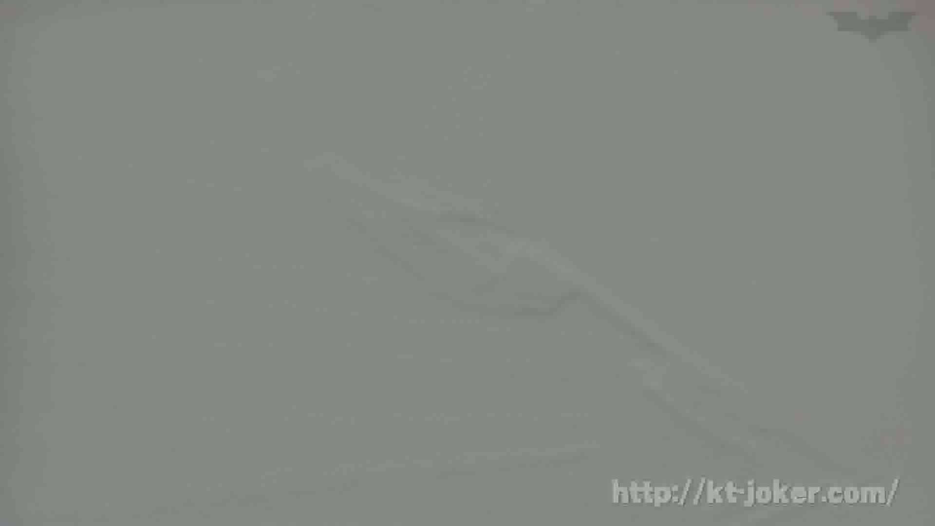 命がけ潜伏洗面所! vol.69 あのかわいい子がついフロント撮り実演 洗面所突入 アダルト動画キャプチャ 71pic 50