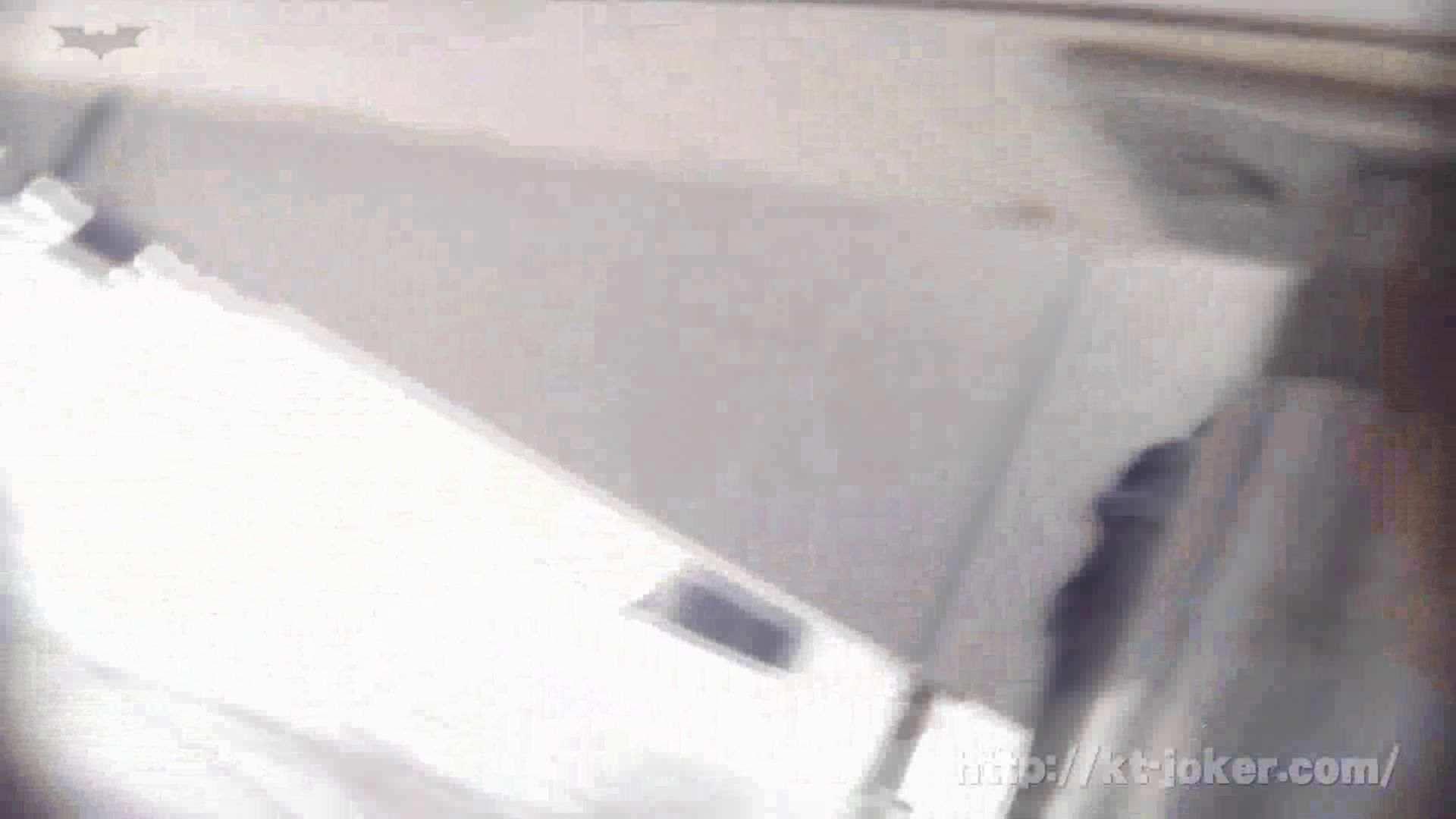 命がけ潜伏洗面所! vol.72 貴重すぎ、二子登場!! 美しいOLの裸体  72pic 21