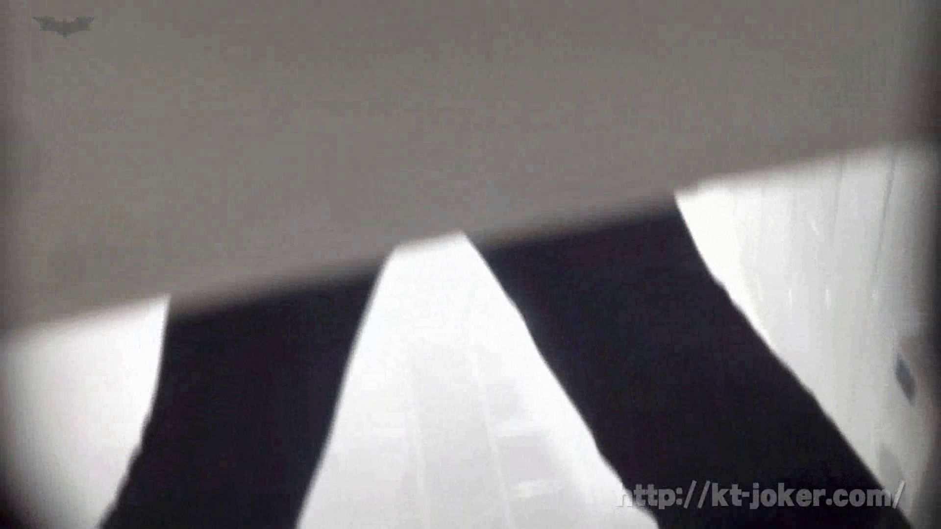 命がけ潜伏洗面所! vol.72 貴重すぎ、二子登場!! 洗面所突入 AV無料 72pic 44