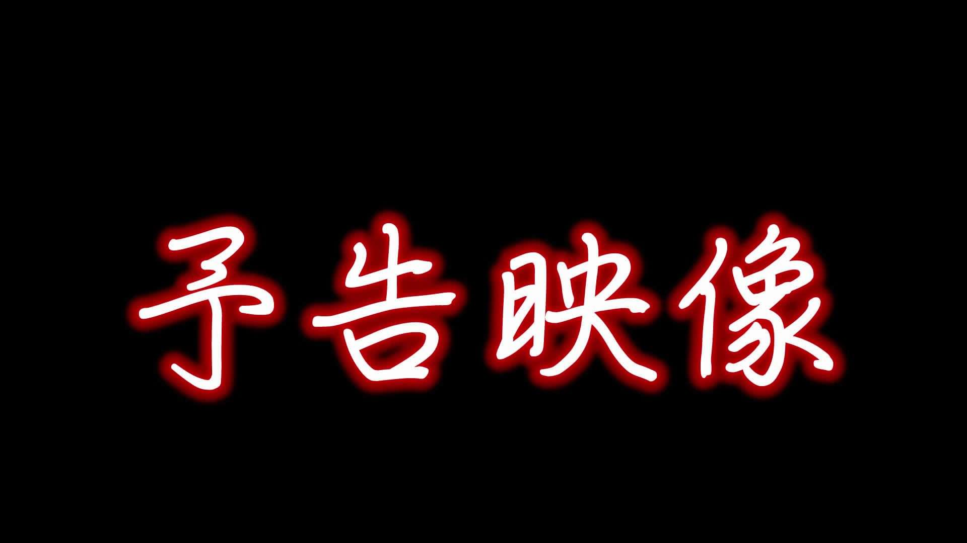 vol.21 命がけ潜伏洗面所! ナイスな和式バックショット バックショット オマンコ無修正動画無料 102pic 23