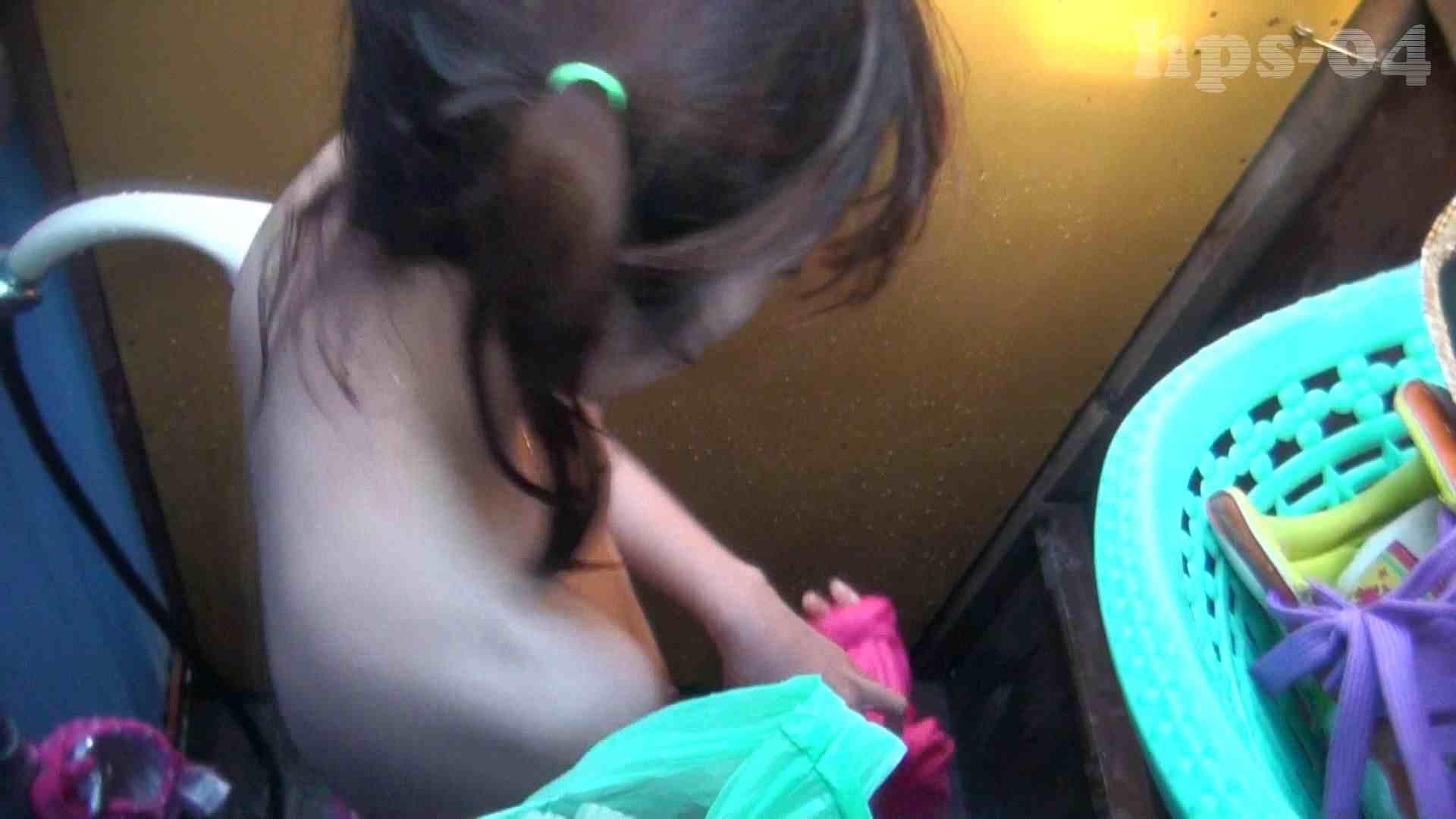 Vol.4 ツインテールとピンクの水着夢見る乙女の貧乳ちゃん 乙女 覗きおまんこ画像 104pic 3