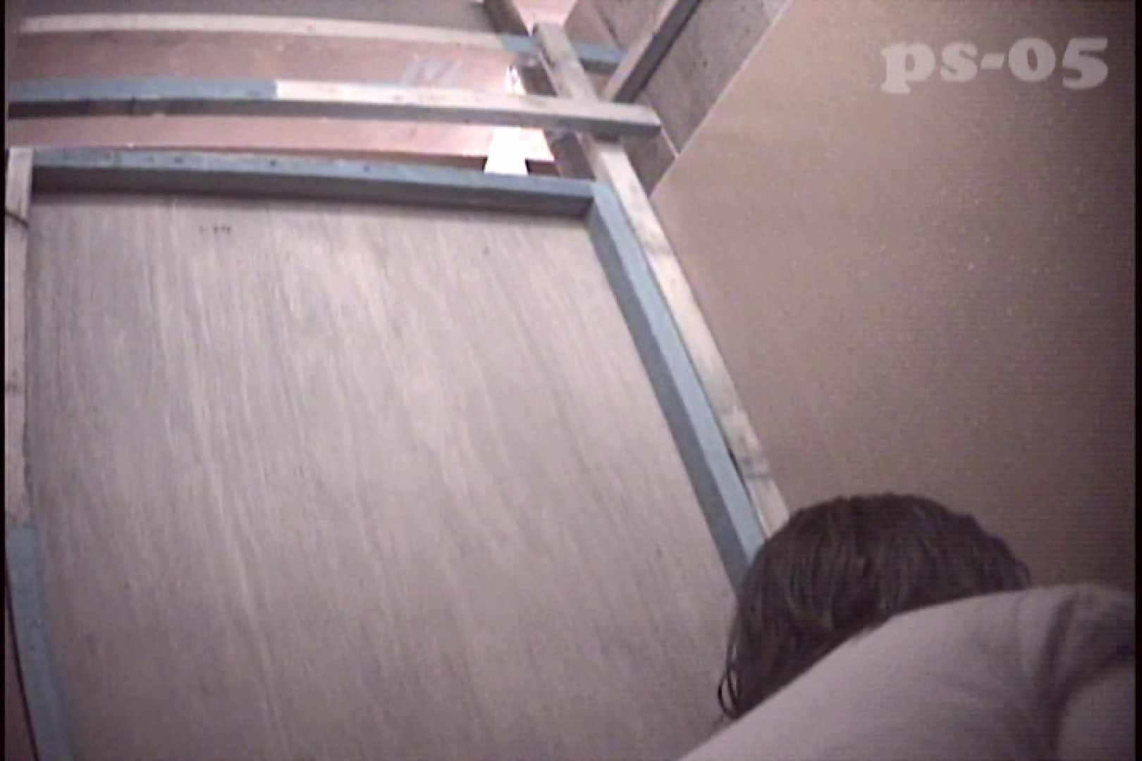 File.33 32の子が再登場、肛門まで見えちゃいます! 素人丸裸 隠し撮りオマンコ動画紹介 78pic 12