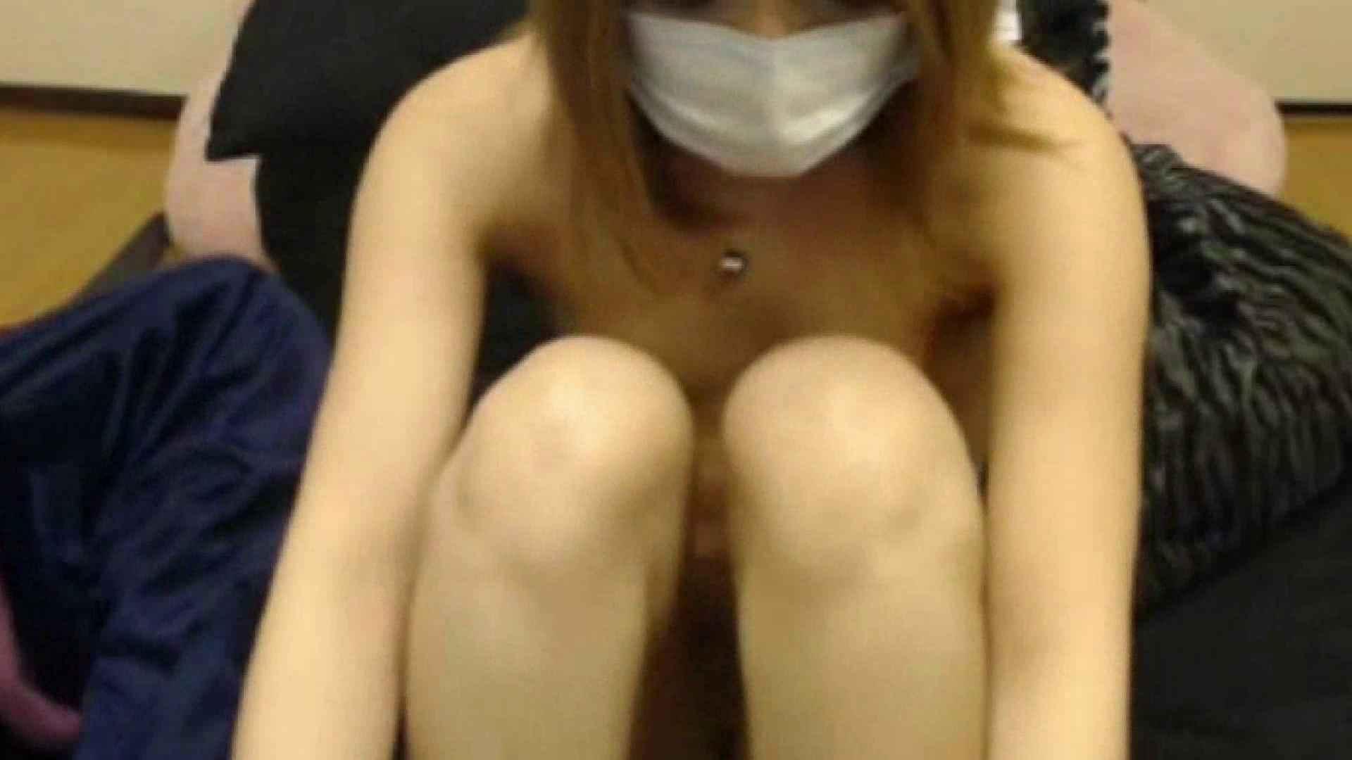 ギャルとハメハメ生チャット!Vol.17前編 現役ギャル | 美しいOLの裸体  106pic 29