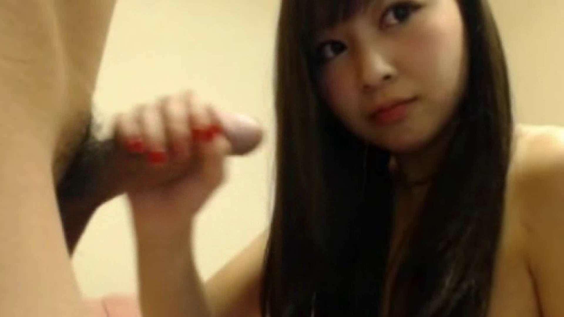 ギャルとハメハメ生チャット!Vol.21後編 素人丸裸 オメコ無修正動画無料 86pic 30