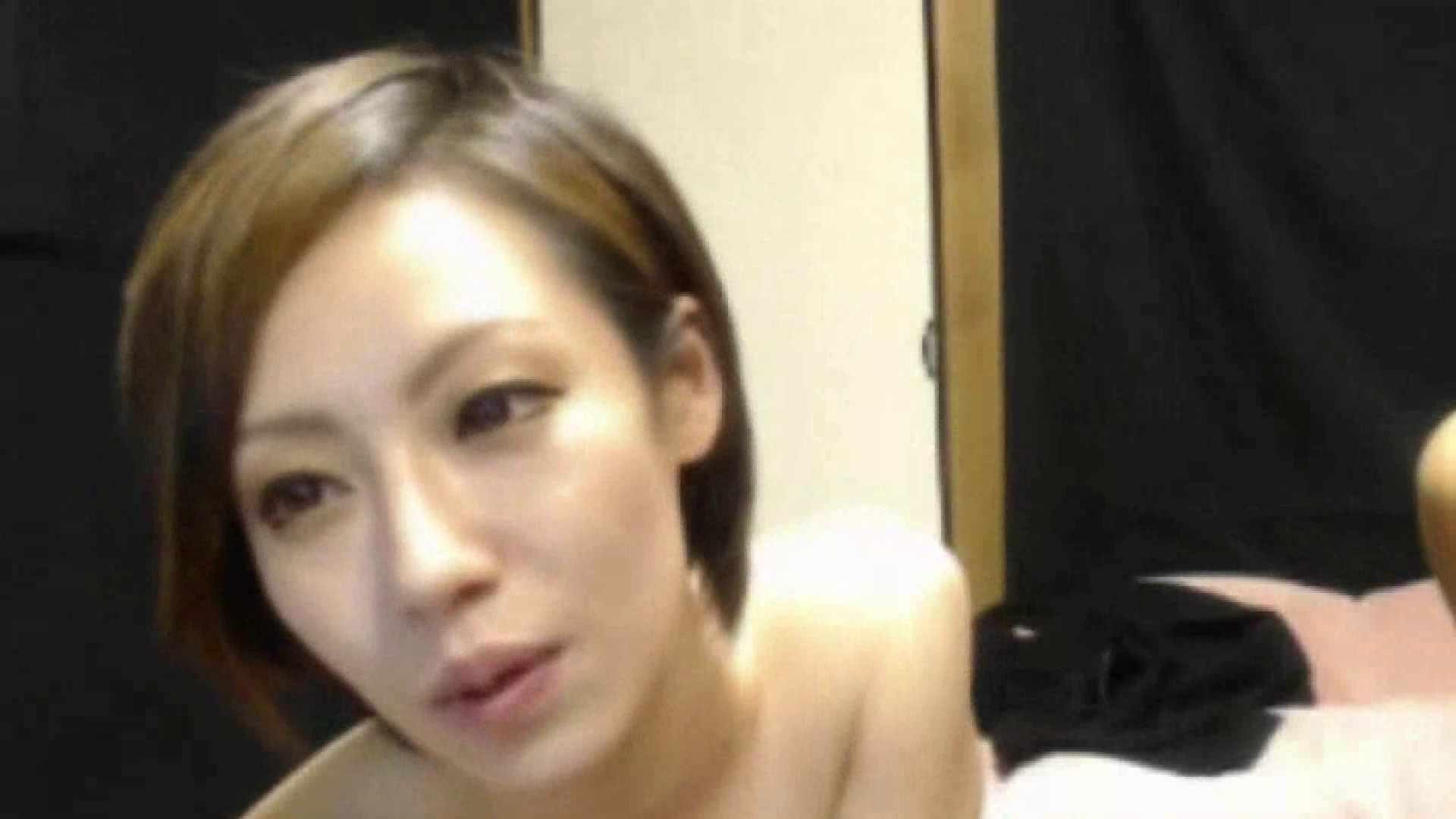 ギャルとハメハメ生チャット!Vol.23前編 素人丸裸  92pic 16