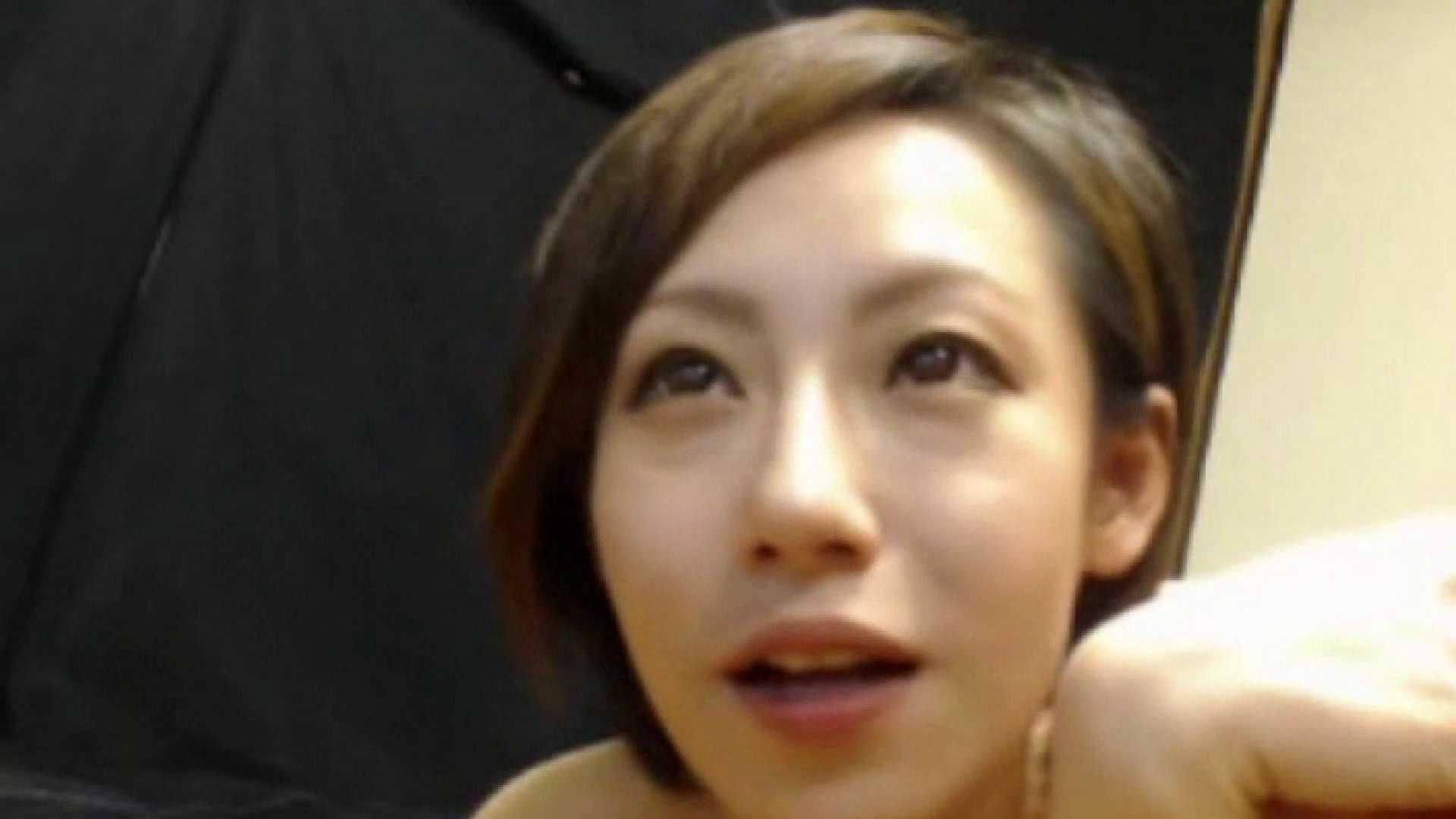 ギャルとハメハメ生チャット!Vol.23前編 素人丸裸  92pic 52
