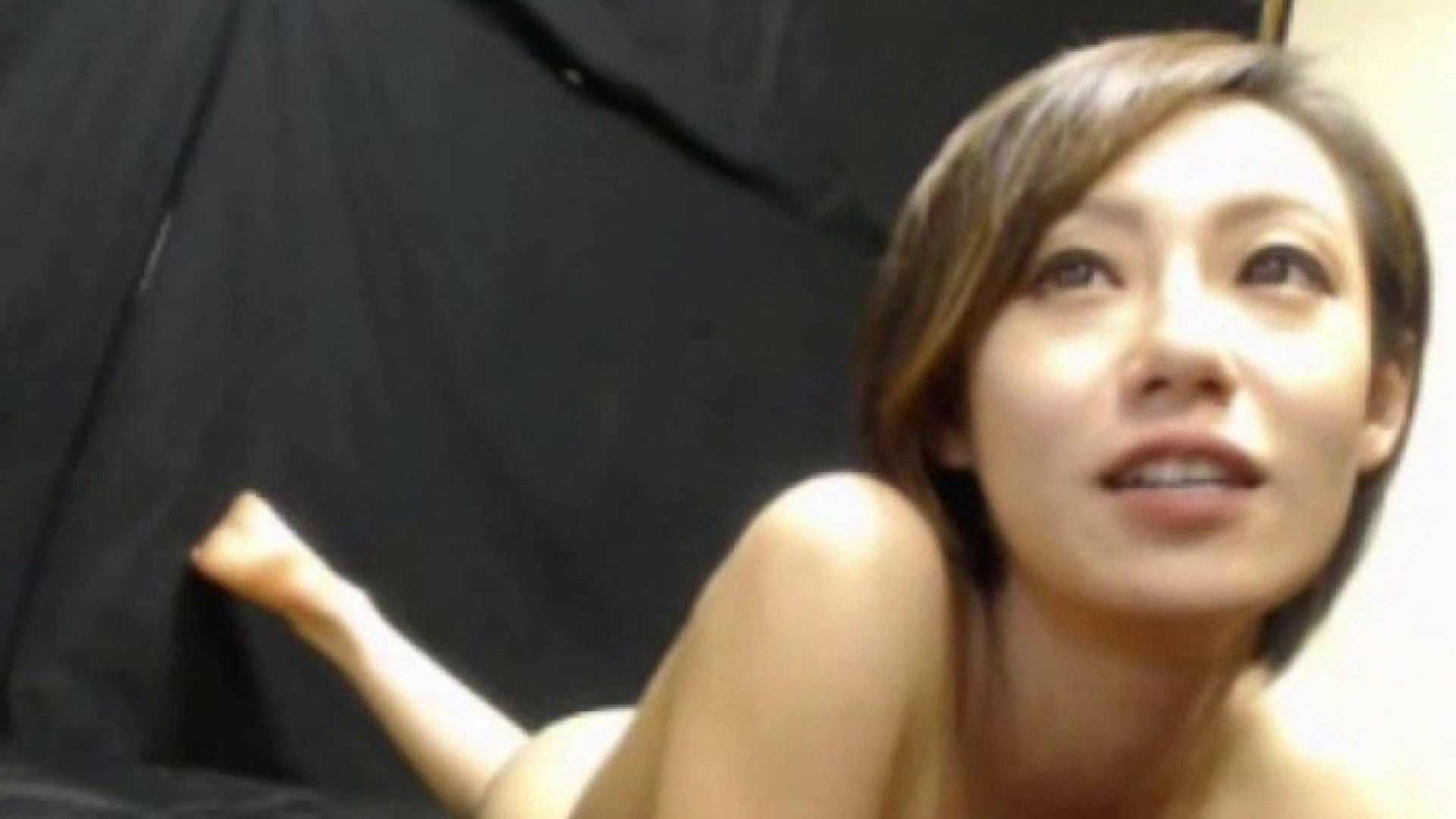 ギャルとハメハメ生チャット!Vol.23前編 素人丸裸 | SEX映像  92pic 53