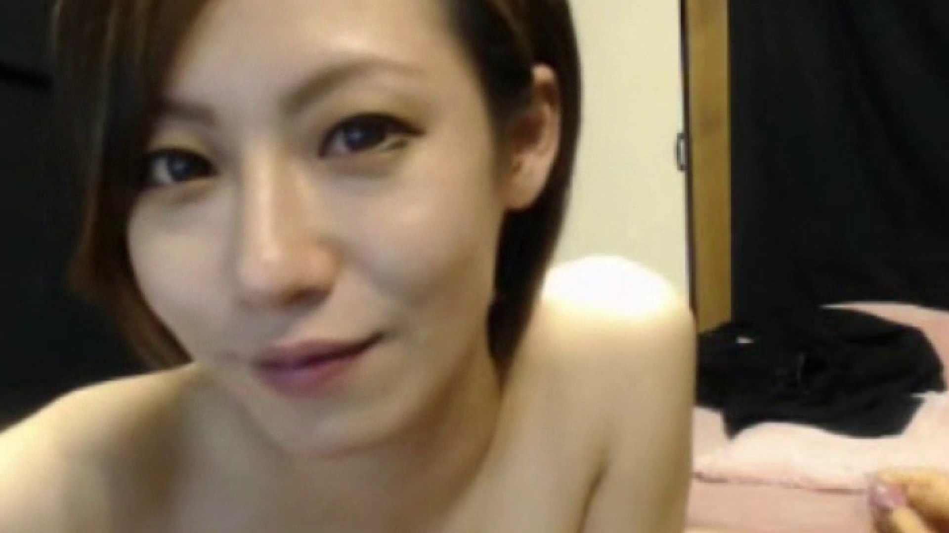 ギャルとハメハメ生チャット!Vol.23後編 SEX映像 | 美しいOLの裸体  95pic 13