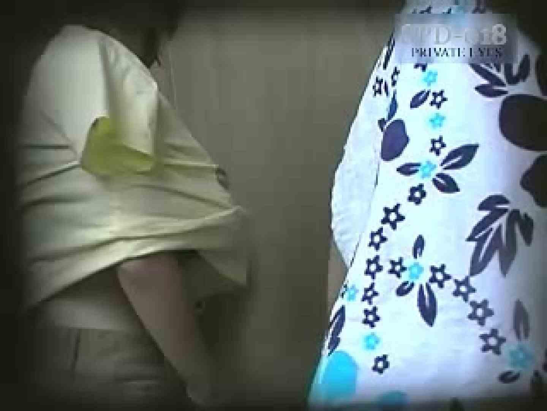 SPD-018 水着ギャル赤外線&更衣室 乳首 オマンコ動画キャプチャ 77pic 45