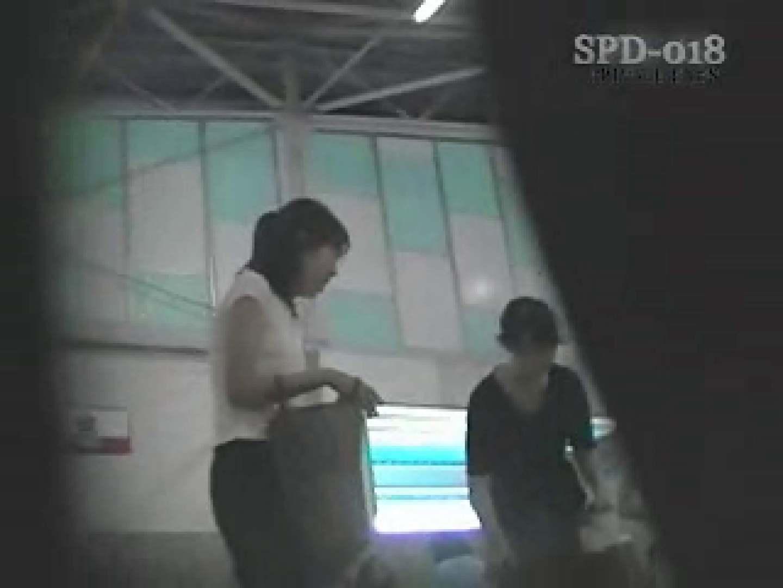 SPD-018 水着ギャル赤外線&更衣室 潜入突撃 | 盗撮師作品  77pic 61