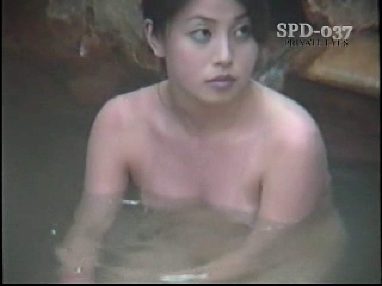 SPD-037 盗撮 3 湯乙女の花びら 細身   乙女  99pic 1