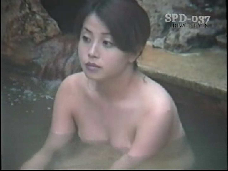 SPD-037 盗撮 3 湯乙女の花びら 細身   乙女  99pic 16