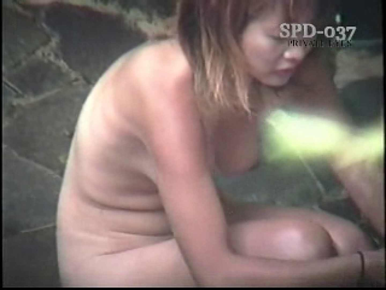 SPD-037 盗撮 3 湯乙女の花びら お姉さん丸裸 おまんこ動画流出 99pic 38