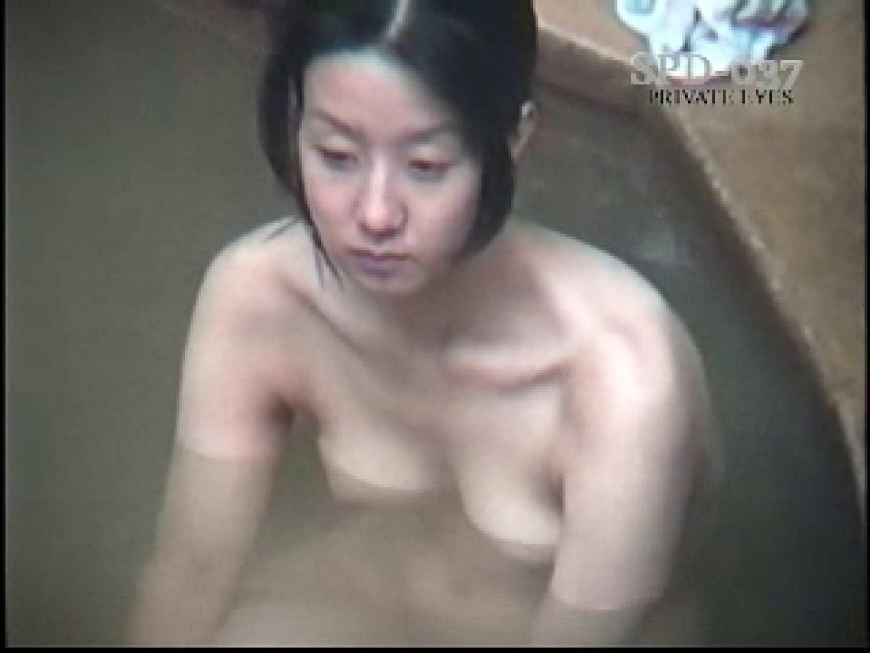 SPD-037 盗撮 3 湯乙女の花びら 巨乳 オメコ動画キャプチャ 99pic 59