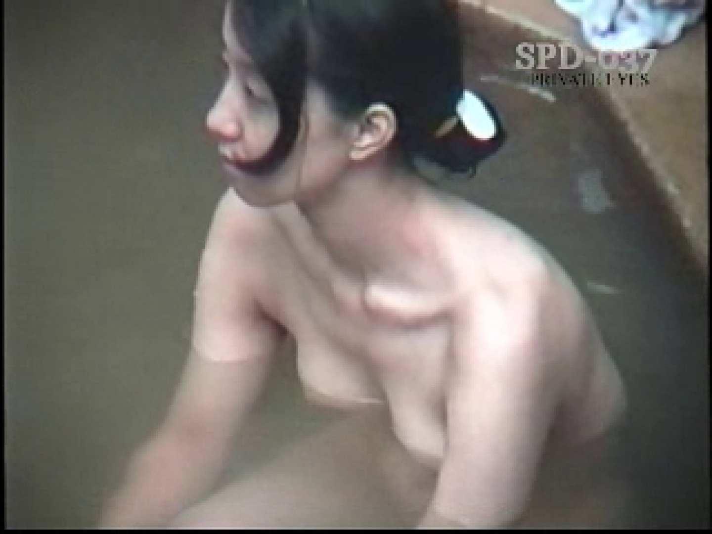 SPD-037 盗撮 3 湯乙女の花びら 細身  99pic 60
