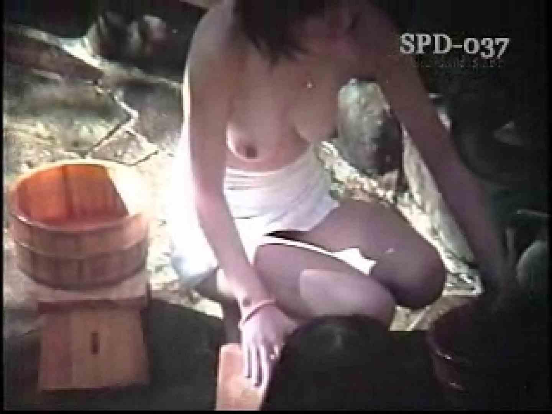 SPD-037 盗撮 3 湯乙女の花びら 巨乳 オメコ動画キャプチャ 99pic 89