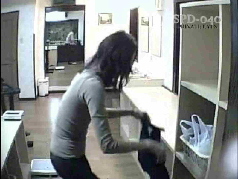 SPD-040 ガラスの館 2 脱衣所 おまんこ動画流出 106pic 8